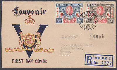 1946 Hong Kong Victory Illustrated Registered FDC to Canton (B/S), China