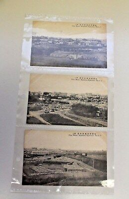 Vintage lot of 3 Old China Post Card- Harbin Shatou Distict Panorama