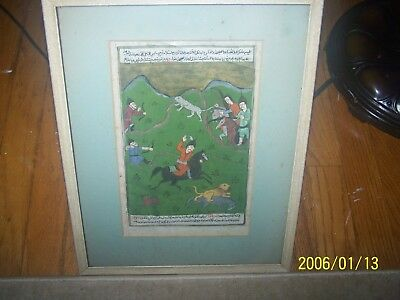Vintage Antique Persian Painting With Script On Back On Heavy Paper!!!!