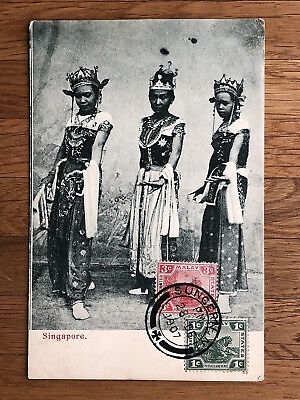 Singapore Asia Old Postcard To France 1904 !!