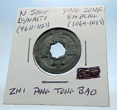 1064AD CHINESE Northern Song Dynasty Antique YING ZONG Cash Coin of CHINA i72814