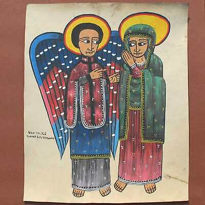 Ethiopian Leather Painting, ANNOUNCEMENT TO VIRGIN MARY, African Art Icon