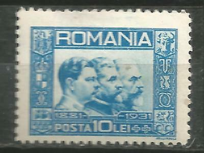 Romania Scott # 387 1931 50 Anniversary of the Kingdom of romania