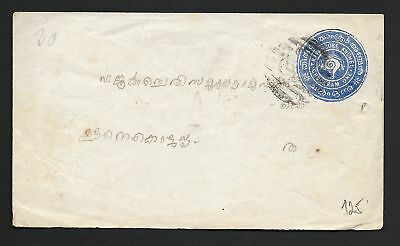 G106 1890s INDIAN STATES Travancore Postal Stationery Cover.