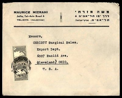 Tel Aviv Jun 15 1943 Ad Cover With Vertical Pair To Cleveland Ohio Usa