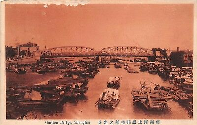 Shanghai China Garden Bridge (Waibaidu) Boats Postcard