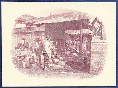 AMERICAN BANK NOTE Co. ENGRAVING: CHINESE WATER CARRIER