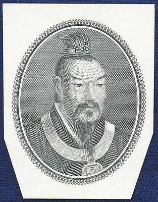 AMERICAN BANK NOTE Co. ENGRAVING: 452c BANK OF CHINA EMPEROR HUANG-TI