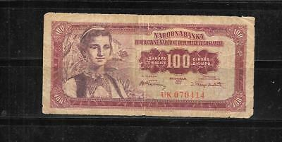 Yugoslavia #69 1955 100 Dinara Vg Circ Old Banknote Paper Money Currency Note