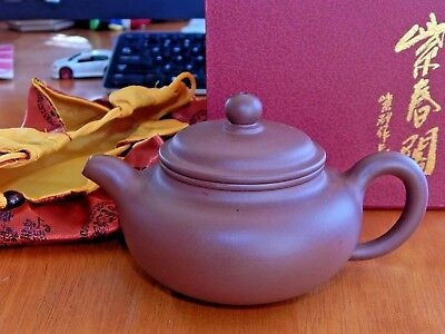 Red Clay Teapot Chinese Tea Pot Tea Ceremony Gift, With Box, Japanese