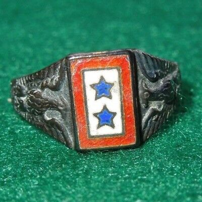 WWII US Military TWO STAR Son In Service Sterling Ring Sweetheart Home Front