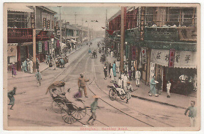 SHANGHAI CHINA PC Postcard CHINESE Nanking Road TOYO MURAKAMI Palace Hotel ASIA