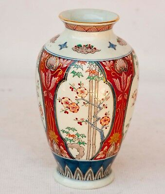 Vintage Hand Painted Gold Imari Japan Hand Painted Vase