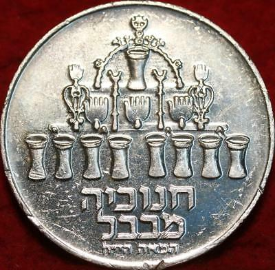 Uncirculated 1967 Israel 10 Lirot Silver Foreign Coin