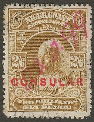 Niger Coast 1898 QV Consular Opt Revenue 2sh6d Brown perf 14½-15 Used Fiscal