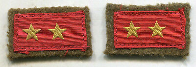 WWII WW2 Japanese Army Private 1st Class Collar Tabs Pair