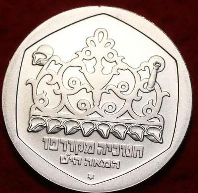 Uncirculated 1980 Israel 1 Sheqel Silver Foreign Coin