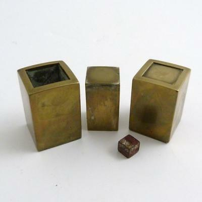 2 X Antique Malaysian Bronze Mechanical Lien Poh Game Boxes, 19Th Century