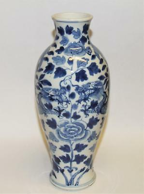 SUPERB ANTIQUE CHINESE VASE KANGXI PORCELAIN BLUE & WHITE DOUBLE DRAGON c19th !!