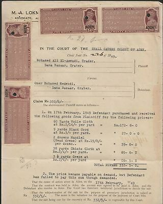 Aden 1949 KGVI Court Fee Opt 20r 5r 1r 8a Revenue Stamps Used Small Causes Docum