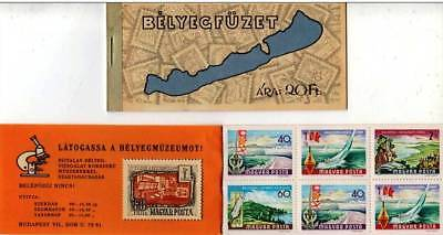 Hungary 1968. Balaton complete booklet (4x6 stamps label) ! MNH (**)