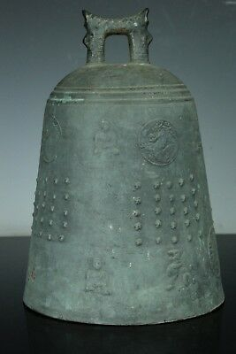 Sep091 Chinese Antique Bronze Temple Gong Bell Buddhist Engraving
