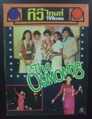1980 Vintage! The Osmonds Marie Osmond Donny Osmond in THAILAND Book MEGA RARE!!
