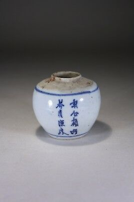 Antique Chinese Blue & White Porcelain Jar with Inscription