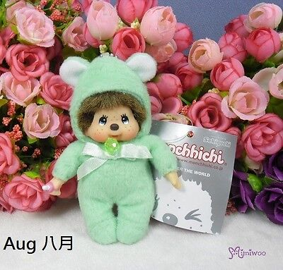 Monchhichi 10cm Plush Birthday Mascot MCC Birth Stone Keychain - August