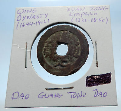 1821AD CHINESE Qing Dynasty Genuine Antique XUAN ZONG Cash Coin of CHINA i73016