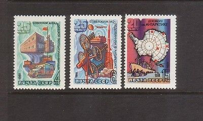Russia 1981 Antarctica  Mint unhinged set 3 stamps