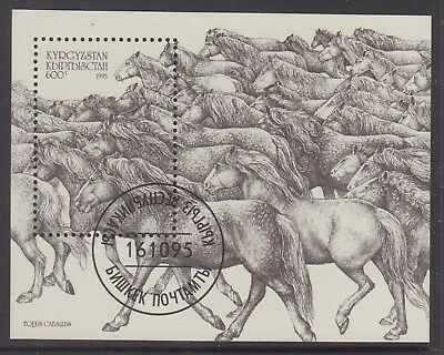 Kyrgyzstan 1995 Horses cancelled to order sheet