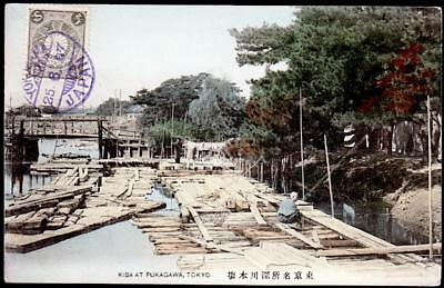 Tokyo, Japan 1907- Kiba district Floating Lumberyard & man fishing - Pre-stamped