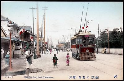 Yokohama, Japan c.1907-10's - 'Electric Car' Trolley & People, Storefronts -H/c