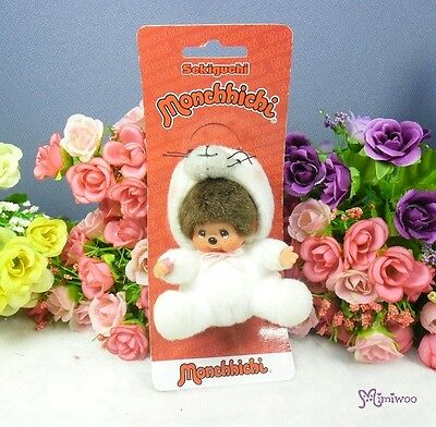 Monchhichi 10cm Marine Animal Mascot MCC Keychain Ball Chain - Seal