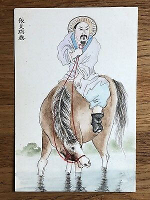 China Old Postcard Hand Painted Chinese Man On Horse In Water !!