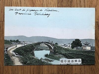 China Old Postcard Province Tchekiang Pagoda Bridge 1916 !!
