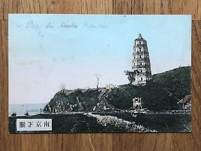 China Old Postcard Pagoda Nanking To France 1916 !!