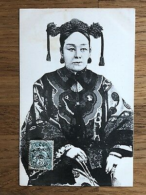 China Old Postcard Chinese Empress Dowager Tientsin To France 1910 !!