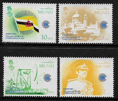 Brunei #290-3 Mint Never Hinged Set - Commonwealth Day