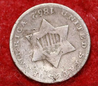 1852 Type I Philadelphia Mint Silver Three Cent Coin