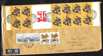 China PR 1988 cover with booklet-stamps, Year of dragon, see perfo upper edge
