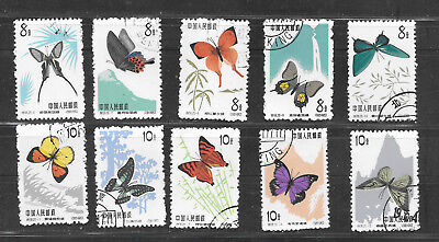Chian PR, 1963, 726-735, S.56 II, used, no gum, butterfly, see  Perforation