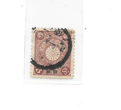 Japan Post in Corea 1900,  miNr. 5, used