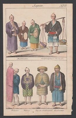 1830 Japan Asien Asia Musikanten Trachten costumes Lithographie lithograph
