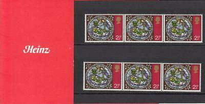 Gb 1971 Heinz Christmas Private Presentation Pack Sg 894 Mint Stamps Rare  #04