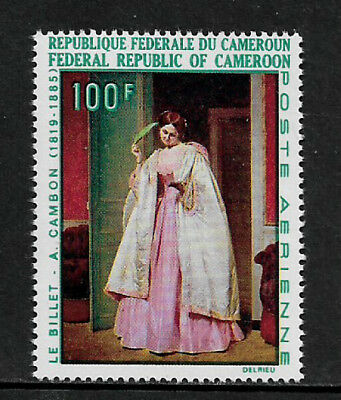 Cameroun #C117 Mint Never Hinged Stamp - Painting