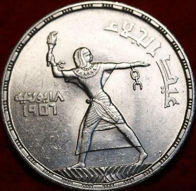 Uncirculated AH1375 (1956) Egypt 50 Piastres Silver Foreign Coin