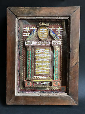 old reliquary theca 49 relics NATIV.D.N.I.C.,IOANNIS BAPT.V.MARIAE,S.ANNAE 19Th.
