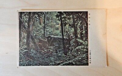 World War II Japanese Post Card - Japanese Troops With Bulldozer